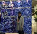 2014'JFW-IFFインターナショナルファッションウイーク